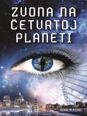 cover image of Zvona na četvrtoj planeti