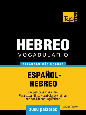 cover image of Vocabulario Español-Hebreo