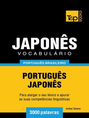 cover image of Vocabulário Português Brasileiro-Japonês