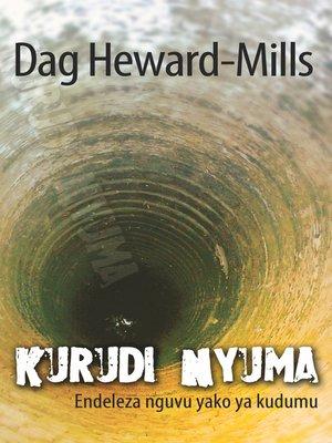 cover image of Kurudi Nyuma