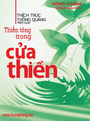 cover image of Thiển tông trong cửa Thiền.