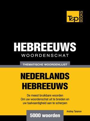 cover image of Thematische woordenschat Nederlands-Hebreeuws