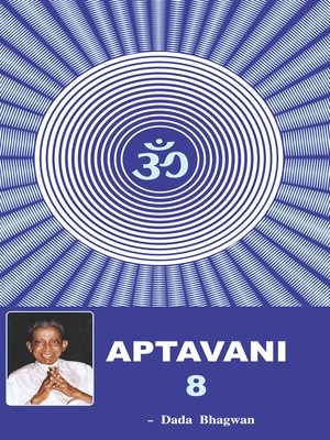 cover image of Aptavani-8