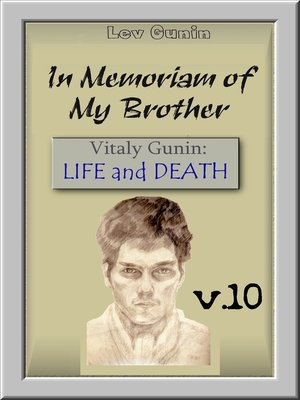 cover image of In Memoriam of my Brother. V. 10. Childhood Photos.
