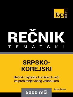 cover image of Srpsko-Korejski tematski rečnik