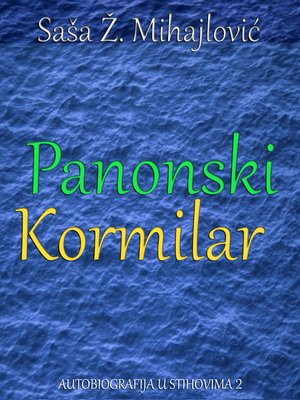 cover image of Panonski Kormilar