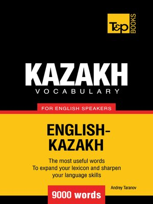 cover image of Kazakh vocabulary for English speakers
