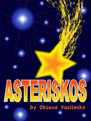 cover image of Asteriskos