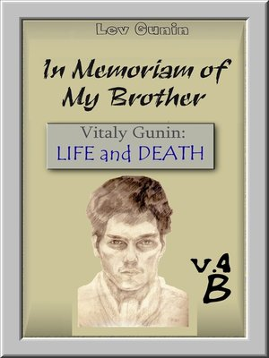 cover image of In Memoriam of my Brother. V. 4-2. Composite-spatial graphics. Book 2.