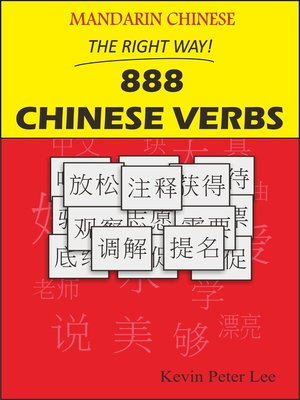 cover image of Mandarin Chinese the Right Way! 888 Chinese Verbs