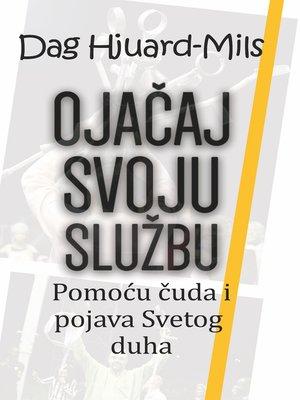 cover image of Ojačaj svoju službu pomoću čuda i pojava Svetog duha