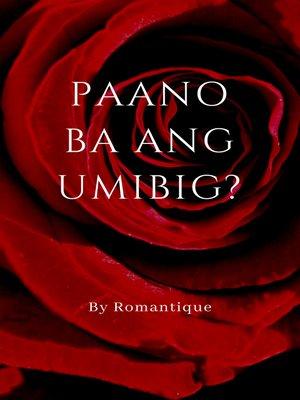 cover image of Paano ba ang Umibig?