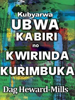 cover image of Kubyarwa Ubwa Kabiri No Kwirinda Kurimbuka
