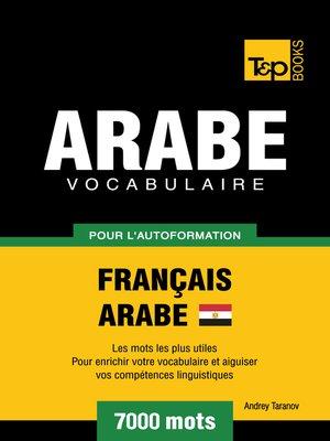 cover image of Vocabulaire Français-Arabe égyptien pour l'autoformation