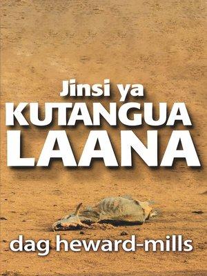 cover image of Jinsi ya Kutangua Laana