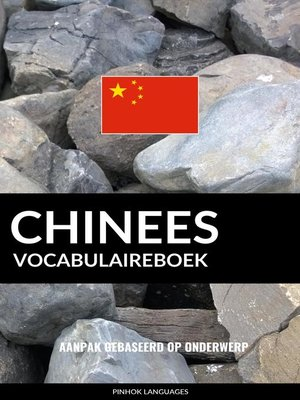 cover image of Chinees vocabulaireboek