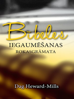 cover image of Bībeles Iegaumēšanas Rokasgrāmata