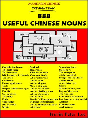cover image of Mandarin Chinese the Right Way! 888 Useful Chinese Nouns