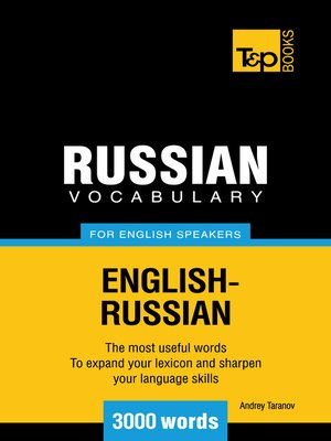 cover image of Russian Vocabulary for English Speakers