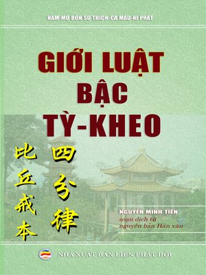 cover image of Gioi luat bac ty-kheo