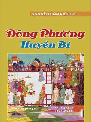 cover image of Đông phương huyền bí.