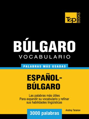 cover image of Vocabulario Español-Búlgaro