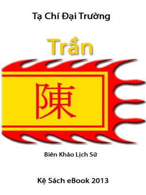 cover image of Trần