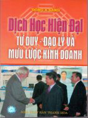 cover image of Dịch học hiện đại