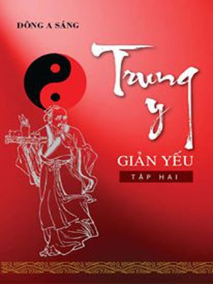 cover image of Trung y giản yếu (tập hai)