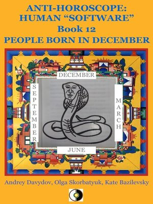 cover image of People Born In December