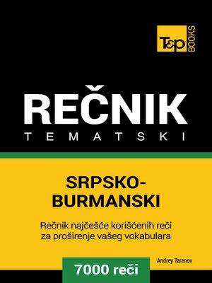 cover image of Srpsko-Burmanski Tematski Rečnik