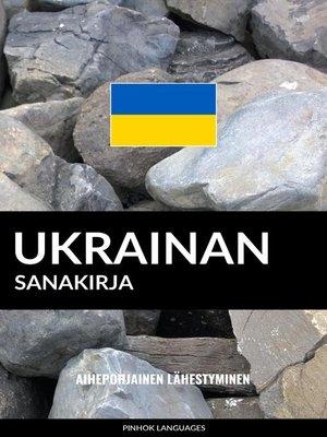 cover image of Ukrainan sanakirja