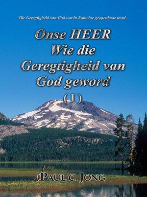 cover image of Die Geregtigheid van God wat in Romeine geopenbaar word--Onse HEER Wie die Geregtigheid van God geword ( I )