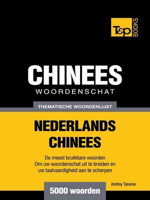 cover image of Thematische woordenschat Nederlands-Chinees
