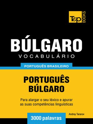 cover image of Vocabulário Português Brasileiro-Búlgaro