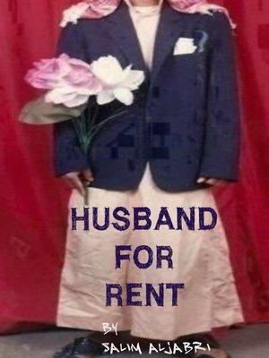 cover image of زوج للإيجار