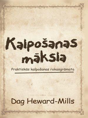 cover image of Kalpošanas māksla