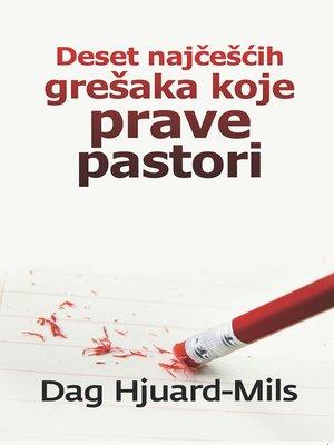 cover image of Deset Najčešćih Grešaka Koje Prave Pastori