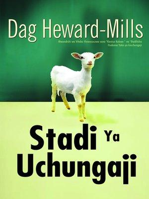 cover image of Stadi ya Uchungaji