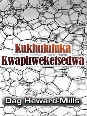 cover image of Kukhululuka Kwaphweketsedwa