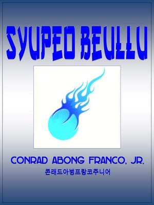 cover image of Syupeo Beullu