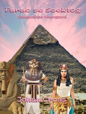 cover image of Farao Se Soektog (Skoon Weergawe)