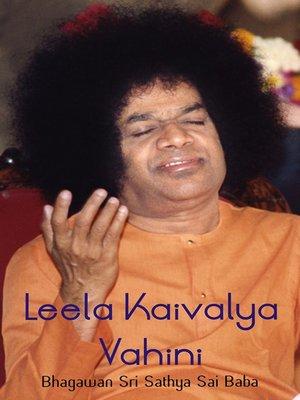 cover image of Leela Kaivalya Vahini