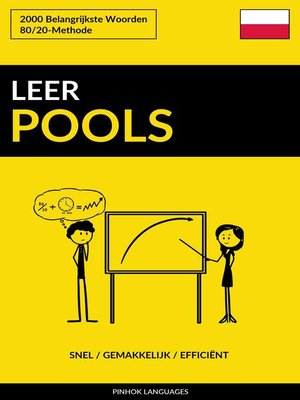 cover image of Leer Pools