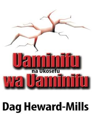 cover image of Uaminifu na Ukosefu Wa Uaminifu