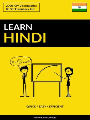 cover image of Learn Hindi