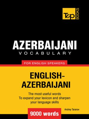 cover image of Azerbaijani Vocabulary for English Speakers
