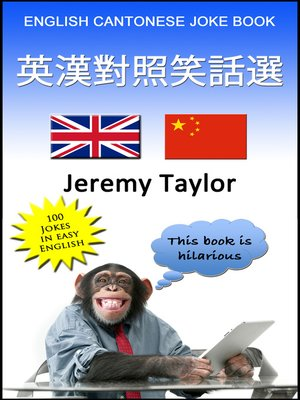 cover image of English Cantonese Joke Book