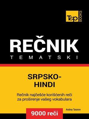 cover image of Srpsko-Hindi tematski rečnik