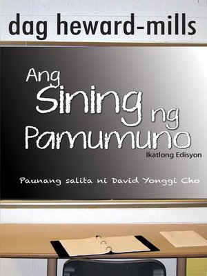 cover image of Ang Sining ng Pamumuno